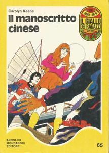 Giallo-dei-ragazzi-65-Carolyn-Keene-Il-manoscritto-cinese-1977-Mondadori