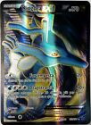 POKEMON - Kingdra EX 122/124 - Holo Full Art - Destini Incrociati - ITALIANO