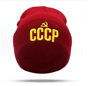 WHITE STAR KNITTED BEANIE HAT WARM WINTER EMBROIDERED SOVIET COMMUNIST EMO GOTH