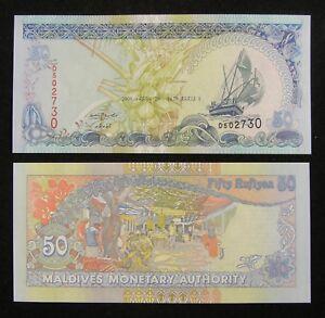 Maldives 50 Rufiyaa UNC P-21b 2008