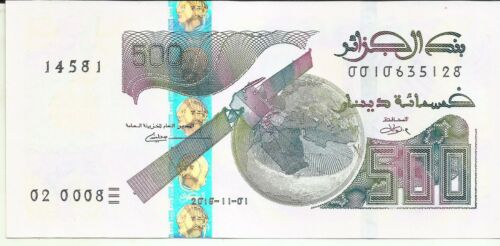 7RW 11ABR ALGERIA 500 DINARS 2018 P NEW UNC CONDITION