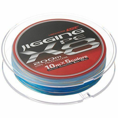 LINE SYSTEM JIGGING PE X8 200m  3  Fishing LINE From JAPAN