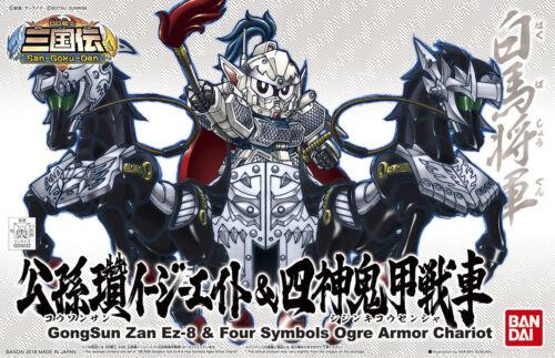 BB SD #406 GongSun Zan Ez-8 /& Four Symbols Ogre Armor Chariot Model Kit