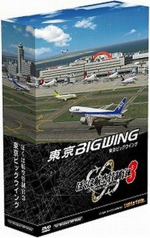Je suis le  trafic aérien 3 Tokyo Big Wing Windows XP Vista PC Game Japan F S S0922  la meilleure offre de magasin en ligne