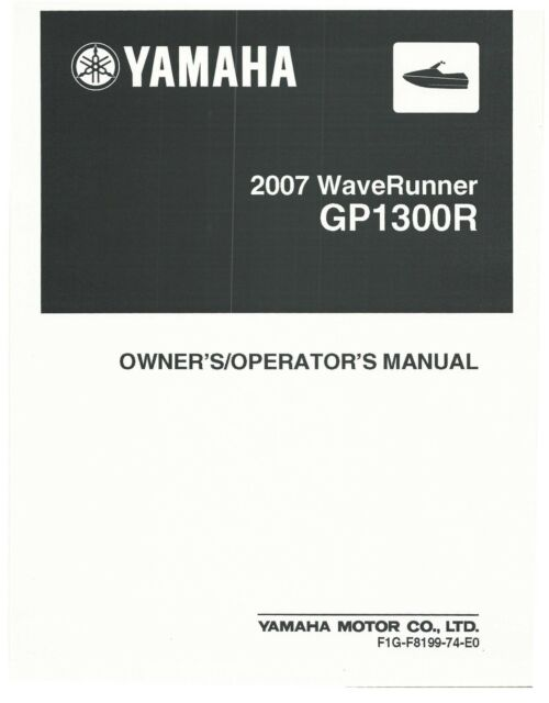 2003 yamaha gp1300r waverunner service repair manual by 1631081.