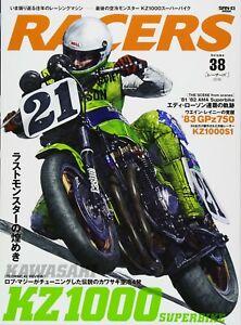 RACERS-volume-38-KAWASAKI-KZ1000-SUPERBIKE-SAN-EI-MOOK-Japan-import