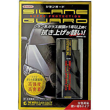 WILLSON Silane Guard for car silane window 1276 Small cars Japan