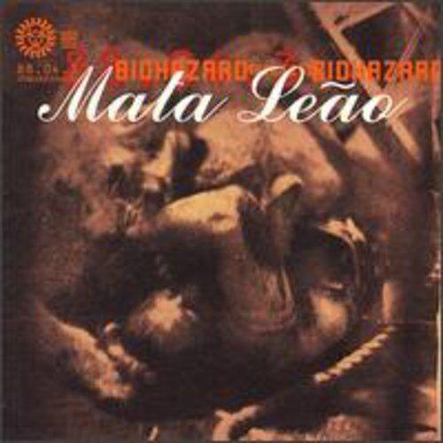 1 of 1 - Biohazard - Mata Leao [New CD] Manufactured On Demand