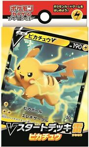 Japanese-Pokemon-Card-V-Start-deck-starter-Pikachu-Promo-Sword-amp-shield-Limited
