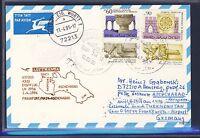 58634) LH FF Frankfurt - Aschchabad 1.4.96 card feeder mail Israel