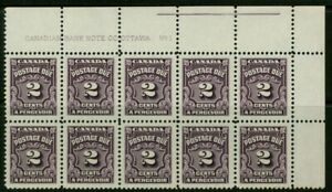 CANADA, 2c postage due UR plate #1 block, VF / MNH, from 1935-65 set, J16