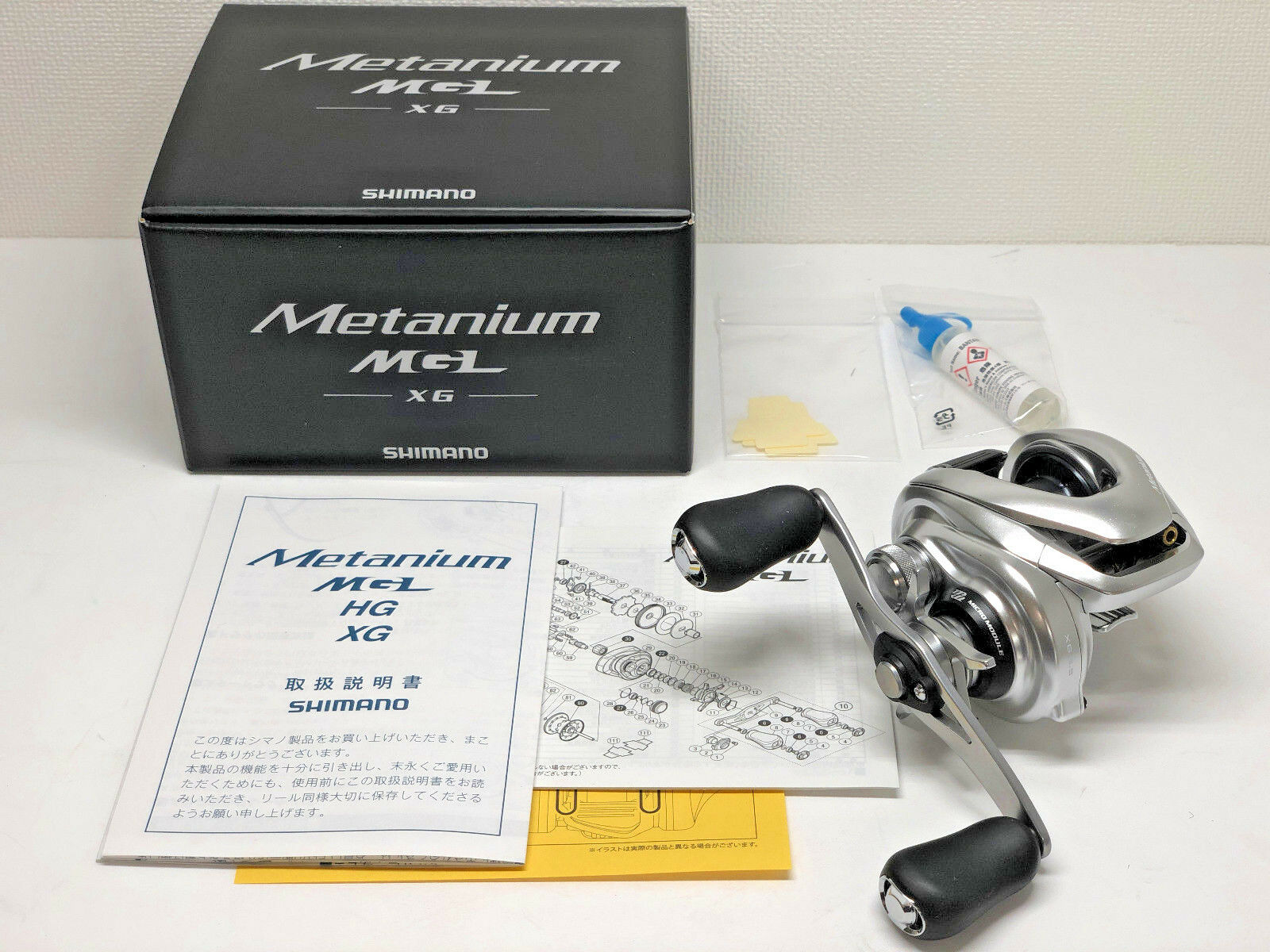 SHIMANO 16 METANIUM MGL XG RIGHT     - Free Shipping from Japan 0efc47