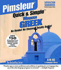Pimsleur Greek (Modern) Quick & Simple Course - Level 1 Lessons 1-8 CD  : Learn to Speak and Understand Modern Greek with Pimsleur Language Programs by Pimsleur (CD-Audio)