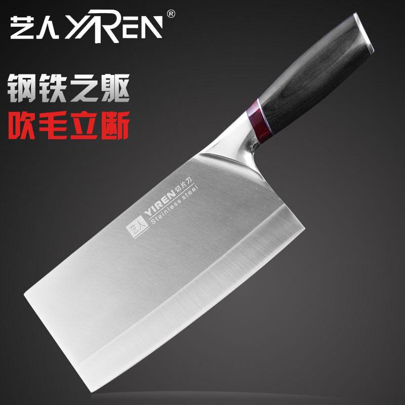 Cleaver Knife Meat Steak Slicing Chef Cutlery Butcher Steel Western Kitchen Cut