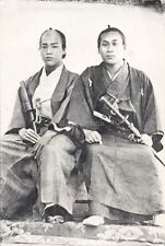 "Japanese Samurai Warriors Obata Tokujiro & Massuyama Toan 7x5"" Reprint Photo"