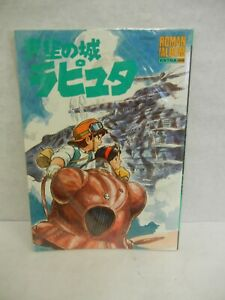 Studio-Ghibli-Nausicaa-Roman-Album-Art-Guide-Book-Miyazaki-Anime