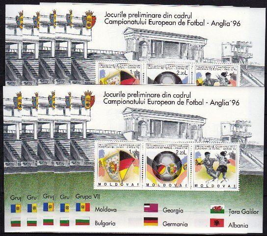 10 X Moldavie 1994 Bloc 5 ** Football/football Em Angleterre, Michel 80,-- Eur Bonne RéPutation Sur Le Monde