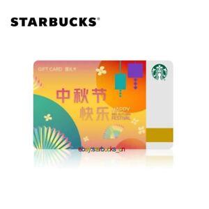 Starbucks China - Year of Ox - Contigo Happy Ox Lion Dance