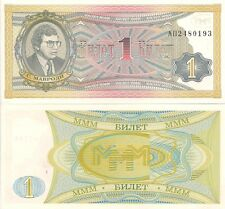 Russia PNL, 1 Biletov, Portrait of head of failed MMM bank  (Mavrodi)  TYPE 2