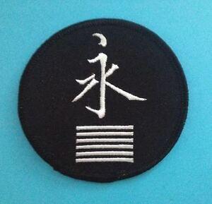 Vintage 1980/'s Karate Taekwon Do TKD Martial Arts Jacket Gi Patch Crest MMA 240