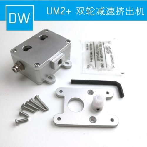Extruder Double Wheel Reducer Feeder Extended Go 2 BEST 3D Printer Ultimaker 2