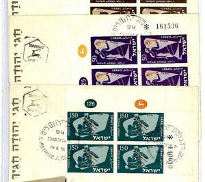 Israël Musique Cdf {3} 1956 Plaque De Blocs De Quatre Premier Jour Couvre {samwells} Cq315-5fr-fr Afficher Le Titre D'origine
