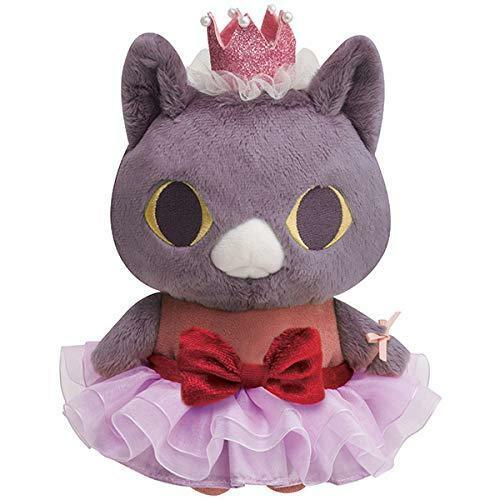 San-X Sentimental Circus Halloween Kuro Plush Japan Amusement Game Doll