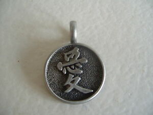 CHINESE-LOVE-SYMBOL-PEWTER-PENDANT-WITH-BLACK-CORD