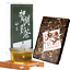 thumbnail 1 - Yunnan-Old-Pu-erh-Tea-Brick-Raw-Puerh-Tea-200g-Organic-Green-Tea-Healthy-Drink