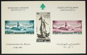 Libanon-Lebanon-1960-Block-21-Gedenken-der-Maertyrer-Skulpturen-Denkmal-MNGAI