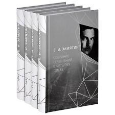 Е.Замятин Собрание сочинений в 4 т/Yevgeny Zamyatin Collected Works in 4 Vol.