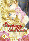 Stepping on Roses: v. 4 by Rinko Ueda (Paperback, 2011)
