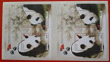 2015 Malaysia MS International Cooperative Project On Giant Panda ( Uncut )
