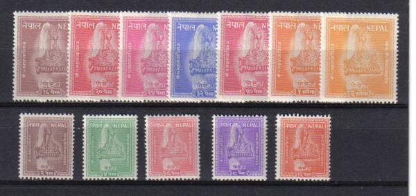 Népal 1957 Crown Set Complet Pour 2r Scott #90-101 Neuf Sans Charnière