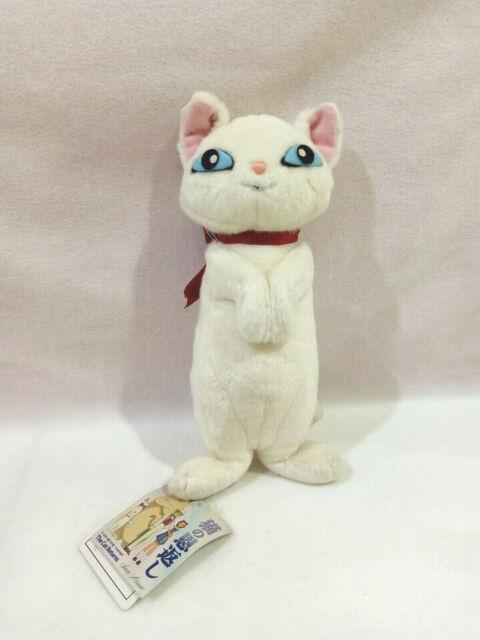 Rare Yuki Chan The Cats Return Sun Arrow Japan Ghibli Studio Anime Mwt 10 5 For Sale Online Ebay