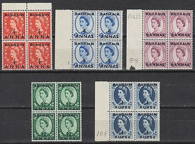Radient Bahrain 1956 ** Mi.99/103 Sg 97/101 Blocks/4 Definitives Qeii Ovpt Good Companions For Children As Well As Adults On Gb b468