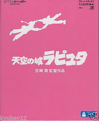 New Laputa the Castle in the Sky Blu-ray Japan Anime English Subtitle Ghibli