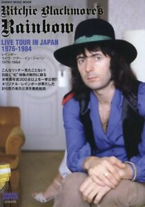 RITCHIE-BLACKMORE-039-S-RAINBOW-LIVE-TOUR-IN-JAPAN-1976-1984-JAPANESE-BOOK-USED