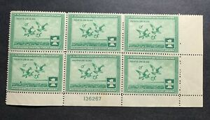 WTDstamps - #RW4 1937 Plate# Block - US Federal Duck Stamp - Mint OG LH