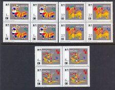 Macau 1992 Lion & Dragon Dances (3v Cpt, B/4) MNH CV28-