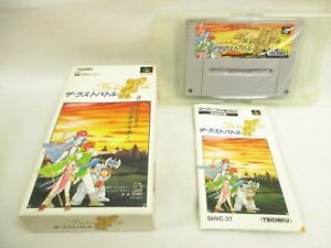 THE-LAST-BATTLE-Item-Ref-ccc-Super-Famicom-Nintendo-Japan-Import-Boxed-Game-sf