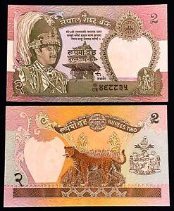UNC King Birendra Bir Bikram Bajrayogini // great leopard! 2 Rupee Nepal P29c