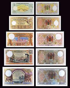 THE-ARABIAN-NATIONAL-BANK-OF-HEDJAZ-COPY-LOT-A-1924-Reproductions