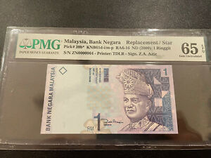 RM 1 PMG 65 EPQ / ZN 0000064 / LOW NUMBER / Replacement / ZETI