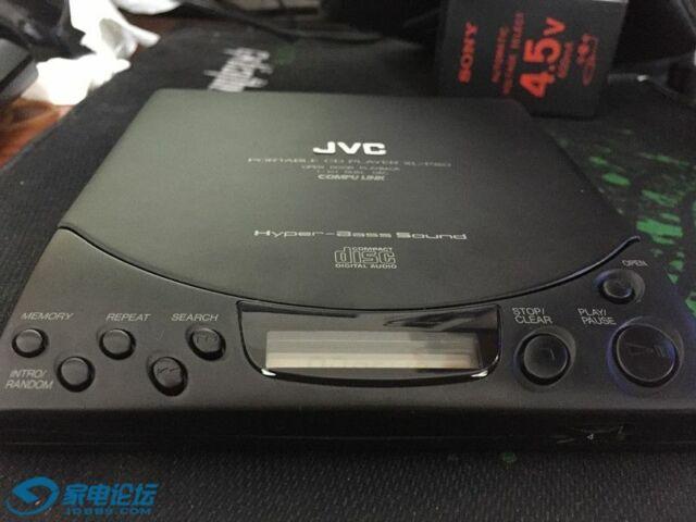Jvc Portable Cd Player Xl P64cr Hyper Bass 3x Shock Protection Japan For Sale Ebay