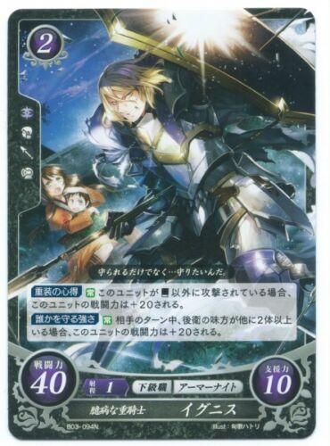 Fire Emblem 0 Cipher B03-094N Timid Knight Ignatius