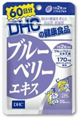 DHC Blueberry Extract 60 days