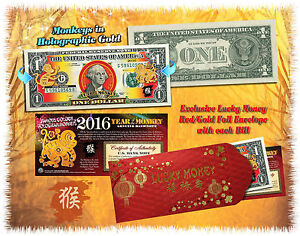 2016 Chinese Lunar New Year LUCKY MONEY $1 Bill YEAR OF THE MONKEY Gold Hologram