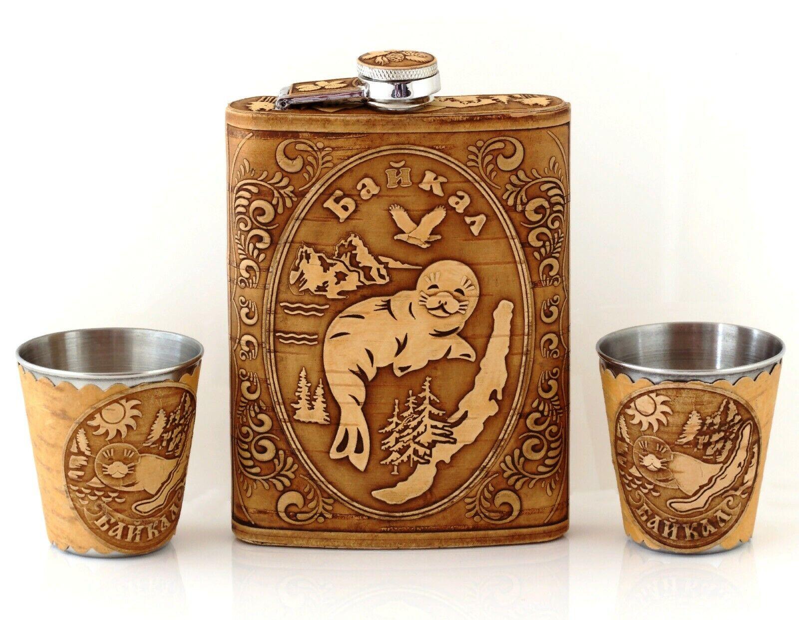 8 oz (environ 226.79 g) poche hanche alcool fiole 2 tasses d'écorce de bouleau Motif Baikal Seal Design 2019