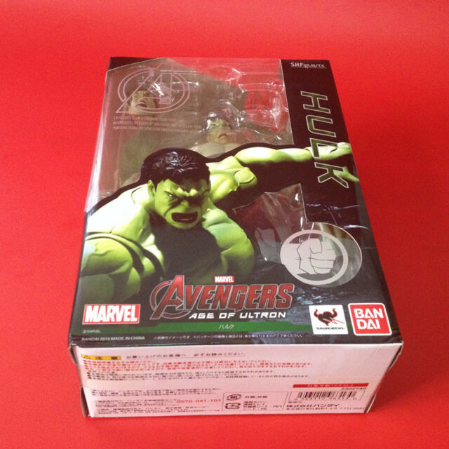 Hulk Titan Series - Marvel Avengers - Super Hero Incredible Action Figure